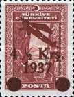 [Airmail Stamps, Typ AED14]