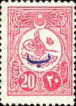 [For Foreign Postage - No.171-174 Overprinted, Typ AG1]