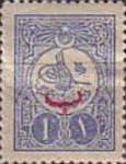 [For Foreign Postage - No.171-174 Overprinted, Typ AG2]