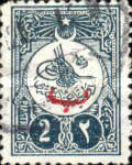 [For Foreign Postage - No.171-174 Overprinted, Typ AG8]