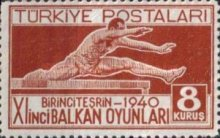 [The 11th Balkan Games, type AGR]