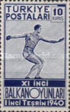 [The 11th Balkan Games, type AGS]