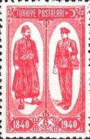 [The 100th Anniversary of the First Adhesive Postage Stamps, type AGU]