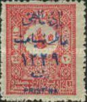 [Sultan's Visit to Macedonia - 4 Different City Names - MONASTIR, PRISTINA, SALONIQUE & USKUB - No.97-104 Overprinted, type AI2]