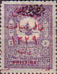 [Sultan's Visit to Macedonia - 4 Different City Names - MONASTIR, PRISTINA, SALONIQUE & USKUB - No.105-110 Overprinted, type AJ]