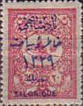 [Sultan's Visit to Mecedonia - 4 Different City Names - MONASTIR, PRISTINA, SALONIQUE & USKUB - No.111-118 Overprinted, type AK2]