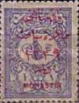 [Sultan's Visit to Mecedonia - 4 Different City Names - MONASTIR, PRISTINA, SALONIQUE & USKUB - No.111-118 Overprinted, type AK3]
