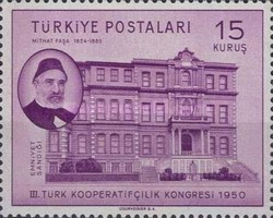 [The 3rd Co-operative Congress, Istanbul, type AKA]