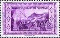 [The 500th Anniversary of the Fall of Constantinople, Typ ALQ]