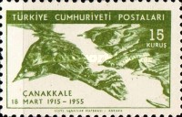[The 40th Anniversary of the Battle of Canakkale - Dardanelles, type ANE]