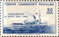 [The 40th Anniversary of the Battle of Canakkale - Dardanelles, type ANG]
