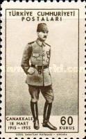 [The 40th Anniversary of the Battle of Canakkale - Dardanelles, type ANH]