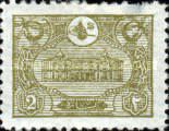 [General Post Office - Constantinople, type AO]