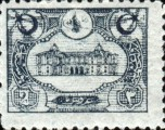 [General Post Office - Constantinople, type AO5]