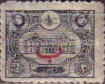 [For Foreign Postage - No.225-228 Overprinted, type AP3]