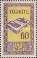 [The 750th Anniversary of the Medical Clinic, Kayseri, type APA]
