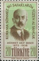 [The 20th Anniversary of the Death of Ersoy, type APF]