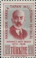 [The 20th Anniversary of the Death of Ersoy, type APG]
