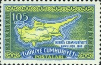 [Proclamation of Cyprus Republic, Typ AVE]