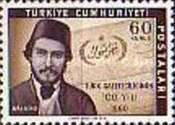 [The 100th Anniversary of the Turkish Press, Typ AVS1]