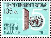 [The 15th Anniversary of the United Nations, Typ AVU]