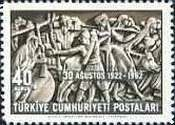 [The 40th Anniversary of the Battle of Dumlupinar, Typ AXR]