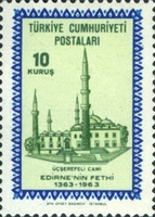 [The 600th Anniversary of the Conquest of Edirne, Typ AYP]
