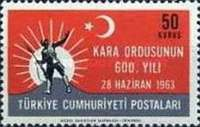[The 600th Anniversary of the Turkish Army, Typ AYT]