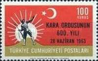 [The 600th Anniversary of the Turkish Army, Typ AYT1]