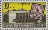 [Istanbul '63 International Stamp Exhibition - Stamps on Stamps, Typ AZA]