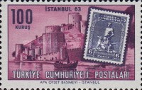 [Istanbul '63 International Stamp Exhibition - Stamps on Stamps, Typ AZD]