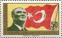 [The 40th Anniversary of the Turkish Republic, Typ AZM]