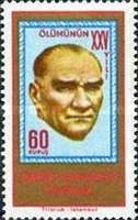 [The 25th Anniversary of the Death of Kemal Ataturk, Typ AZO1]