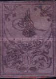 [Ottoman Empire Stamps, Typ B]