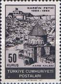 [The 900th Anniversary of the Conquest of Kars, Typ BAH]