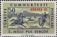 [Ankara '65 National Stamp Exhibition, Typ BBY]