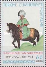 [The 400th Anniversary of the Death of Sultan Suleiman, Typ BDP]