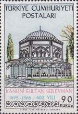 [The 400th Anniversary of the Death of Sultan Suleiman, Typ BDQ]