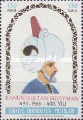 [The 400th Anniversary of the Death of Sultan Suleiman, Typ BDR]