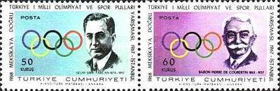 [The 1st Turkish Olympic Competitions, Istanbul, Typ BFC]