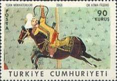 [Turkish Book Miniatures, Typ BFX]