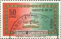 [The 100th Anniversary of the Turkish Courts - Supreme Court, Typ BGB]