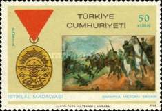 [Independence Medal, type BGK]
