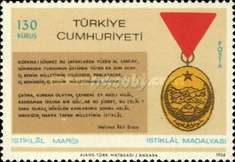 [Independence Medal, type BGL]