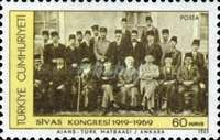 [The 50th Anniversary of the Sivas Congress, Typ BHX]
