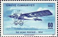 [The 55th Anniversary of the First Turkish Airmail Service, Typ BID]