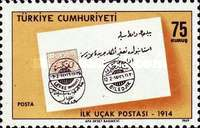 [The 55th Anniversary of the First Turkish Airmail Service, Typ BIE]