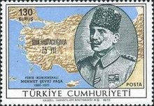 [The 75th Anniversary of the Turkish Cartography, type BIY]