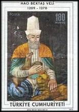 [The 700th Anniversary of the Death of Haci Bektas Veli, Typ BJJ]