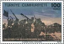 [The 50th Anniversary of the Turkish War of Liberation - Commander-in-Chief's Offensive, Typ BLU]